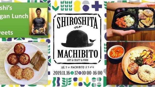 Bashi's Kitchen in 城下のmachibito 2019